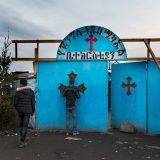 The entrance to the Ethiopian Orthodox Church at Christmas